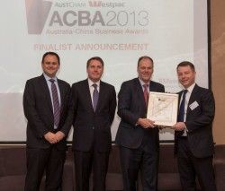 ACBA Caterer Goodman finalist certificate