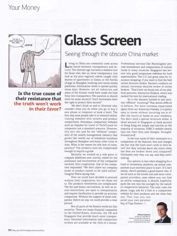 Glass Screen