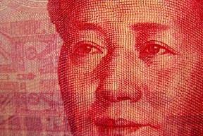 renminbi 1