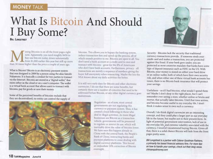 Bitcoin - talk shanghai