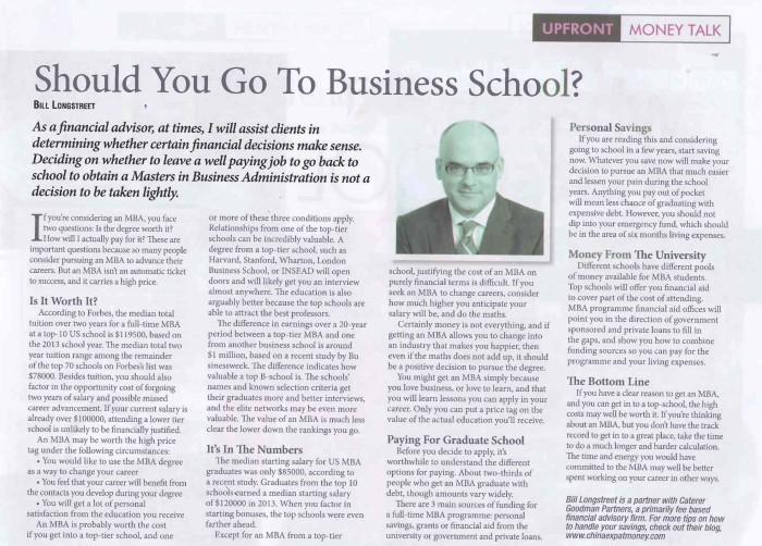 Should You Go to Business School